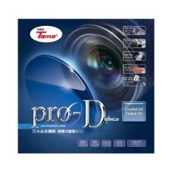 Pro-Defence Crystal Lens 38mm