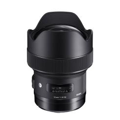 Art 14mm F1.8 DG HSM (Monture Canon)