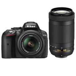 D5300 with 18-55mm VR + AF-P 70-300mm