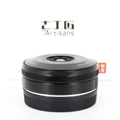 35mm f/5.6 Pancake - Sony FE - USAGÉ