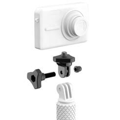 Adaptateur pour caméra universelle