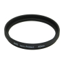 Marumi Protection filter DHG 40 mm